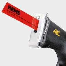 Электрическая универсальная сабельная пила REMS Пантера ANC VE